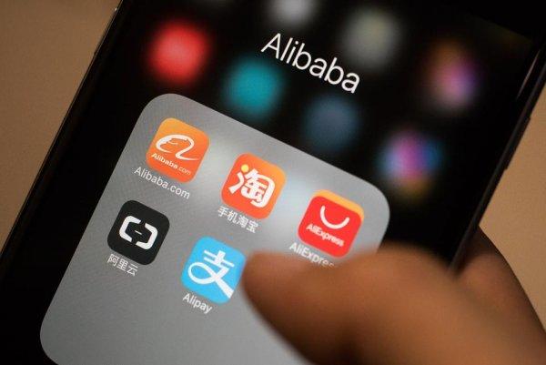 Aliexpress запускает на российском рынке Taobao