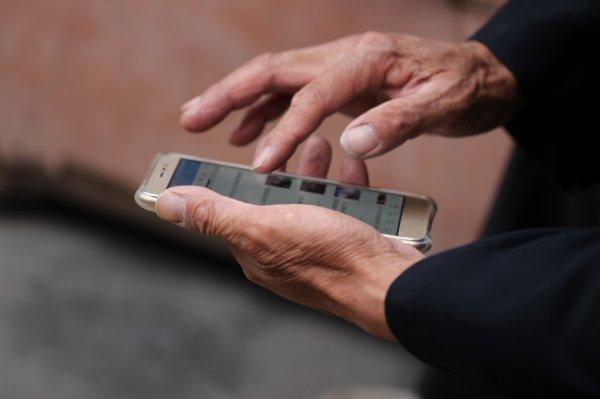 ВЦИОМ: 24% россиян выступили за сохранение доступа к Telegram