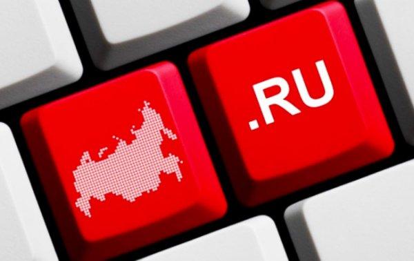Россию хотят