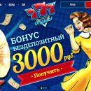 Игровой ассортимент с учетом интересов всех клиентов в онлайн казино 777 ORIGINAL